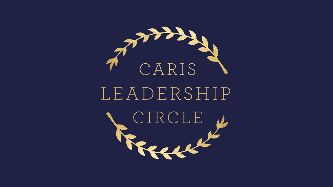 Future of Caris Event Branding